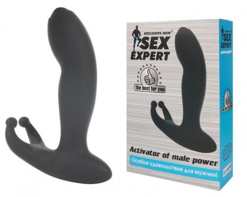Вибромассажёр вагинально- клиторальный